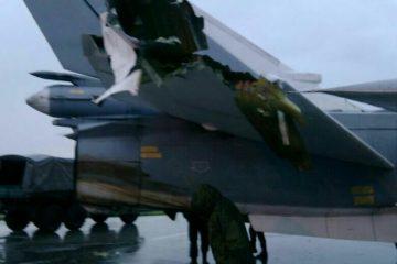 გავრცელდა სირიაში დაბომბილი რუსული თვითმფრინავების ფოტოები