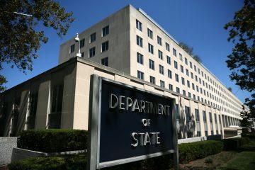აშშ გმობს რუსეთისა და სამხრეთ ოსეთის ე.წ. შეთანხმების რატიფიცირებას