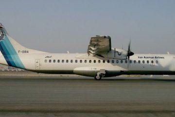 ავიაკატასტროფას ირანში 66 ადამიანის სიცოცხლე ემსხვერპლა