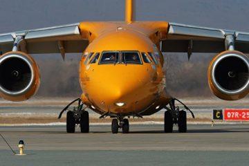 რუსეთში სამგზავრო თვითმფრინავი ჩამოვარდა