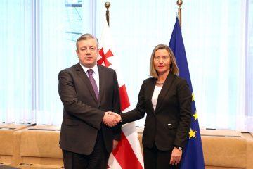 საქართველო-ევროკავშირის ურთიერთობებში მიღწეულია დიდი პროგრესი