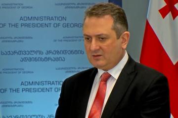 """""""განსაკუთრებულ შეშფოთებას იწვევს ე.წ. შეიარაღებული ძალების შესვლა რუსეთის შეიარაღებული ძალების შემადგენლობაში"""""""