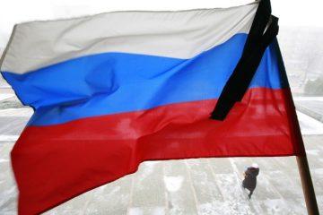რუსეთში 12 თებერვალი გლოვის დღედ გამოცხადდა