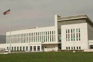 აშშ-ის საელჩო: მოვუწოდებთ რუს სახელმწიფო მოხელეებს, ტატუნაშვილზე სრული ინფორმაცია მიაწოდონ საქართველოს მთავრობას