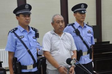 """""""ჩინელ ჯეკ მფატრავს"""" სიკვდილით დასჯა მიუსაჯეს"""