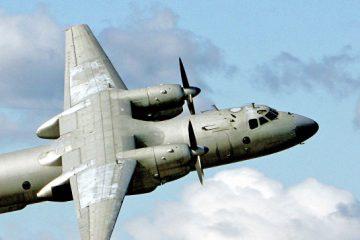 ავიაკატასტროფა სირიაში – რუსული სამხედრო თვითმფრინავის ჩამოვარდნას 32 ადამიანის სიცოცხლე ემსხვერპლა