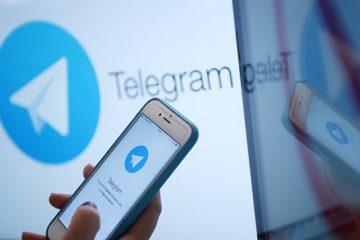 """""""როსკომნადზორმა"""" Telegram-ს 15 დღე მისცა იმისთვის, რომФСБ-ს გადასცეს შესაბამისი ინფორმაცია"""