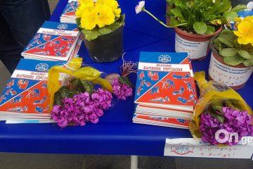 პროფკავშირები შრომით უფლებებზე ინფორმირებულობისთვის ქალებს წიგნებსა და ყვავილებს ურიგებს