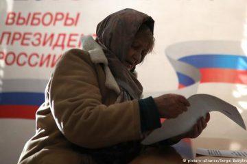 რუსეთში საპრეზიდენტო არჩევნებია