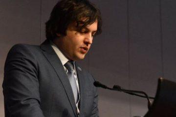 ირაკლი კობახიძე: რუსეთი იტაცებს და აწამებს მშვიდობიან მოსახლეობას