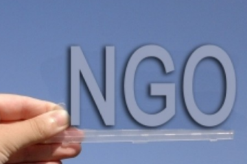 NGO-ები: საქართველოს მთავრობის პოლიტიკა რუსეთთან მიმართებაში რეალობის ადეკვატური უნდა გახდეს