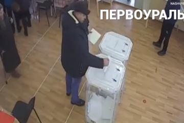 როგორ ყრიან ბიულეტენებს რუსეთის საპრეზიდენტო არჩევნებზე