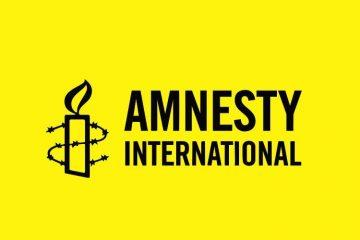 Amnesty International-ი ტატუნაშვილის საქმის დროულ გამოძიებას ითხოვს