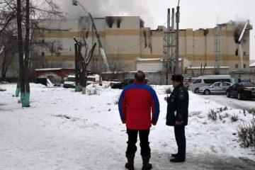 რუსეთში სავაჭრო ცენტრში გაჩენილი ხანძრის შედეგად დაღუპულთა რიცხვი გაიზარდა