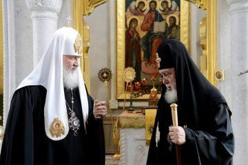 ილია მეორე რუსეთის პატრიარქსა და ვლადიმერ პუტინს კემეროვოს ტრაგედიის გამო უსამძიმრებს