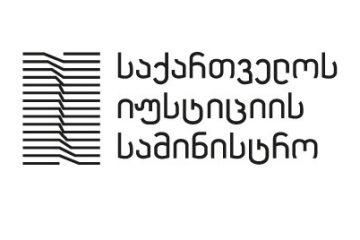 სახელმწიფო ინსპექტორის სამსახურის − შესაქმნელად საკანონმდებლო ცვლილებათა  პაკეტის განხილვა იწყება
