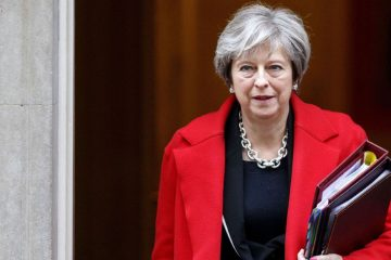 ტერეზა მეიმ დიდი ბრიტანეთის პრემიერმინისტრის პოსტი შეინარჩუნა