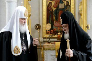 რუსეთის პატრიარქის პასუხი ილია მეორეს