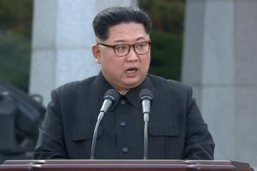 ჩრდილოეთ და სამხრეთ კორეა ბირთვულ განიარაღებაზე შეთანხმდნენ