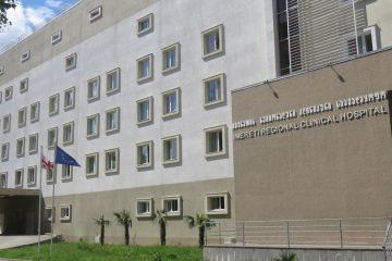 დაშავებული მეშახტეები მკურნალობის კურსს ქუთაისის რეფერალურ ჰოსპიტალში გადიან