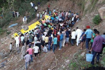 ინდოეთში ავტოკატასტროფას 27 ბავშვი ემსხვერპლა