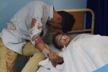 ქაბულში ტერაქტს 31 ადამიანის სიცოცხლე ემსხვერპლა