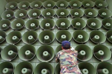 სამხრეთ კორეამ ჩრდილოეთ კორეასთან საზღვარზე განთავსებული ხმის გამაძლიერებლები გათიშა