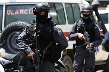 ვენესუელის პოლიციის განყოფიფილებაში მომხდარი ხანძრის გამო, 5 პოლიციელი დააკავეს