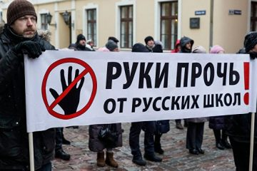 რუსეთმა ლატვიას შესაძლოა სანქციები დაუწესოს