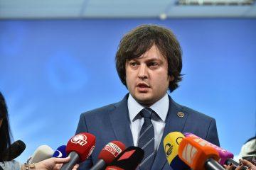 ირაკლი კობახიძე: ბიძინა ივანიშვილის გადაწყვეტილება იყო დისტანცირება პოლიტიკური პროცესებისგან