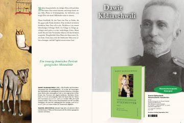 """დავით კლდიაშვილის """"სამანიშვილის დედინაცვალი""""შვეიცარიაში გამოიცემა"""