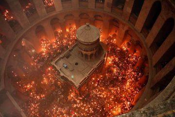 იერუსალიმში წმინდა ცეცხლი გადმოვიდა