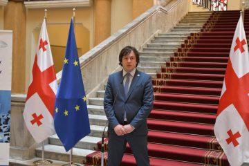 ირაკლი კობახიძე: პარლამენტის გაძლიერება ნიშნავს ქართული დემოკრატიის გაძლიერებას