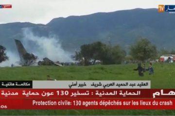 ავიაკატასტროფა ალჟირში – ბორტზე 200 მგზავრი იმყოფებოდა