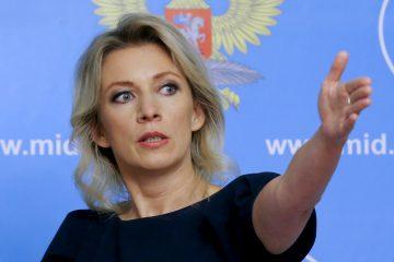 """""""სომხეთო, რუსეთი მუდამ შენთანაა!"""""""