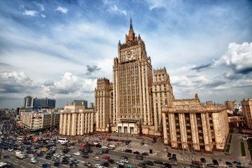 რუსეთის საგარეო უწყებამ 11-12 დეკემბრის ჟენევის დისკუსიებზე განცხადება გაავრცელა