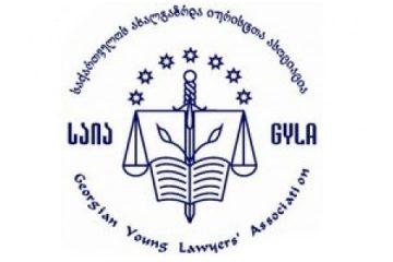 სამართალდამცველების მიერ ჩადენილი დანაშაული და გამოუძიებელი საქმეები – საია საგანგაშო სტატისტიკაზე საუბრობს