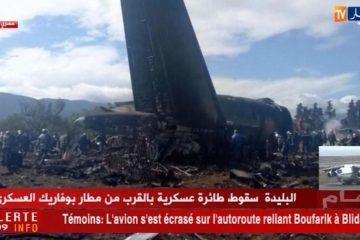 ალჟირში ავიაკატასტროფაში დაღუპულთა რიცხვი 247-მდე გაიზარდა