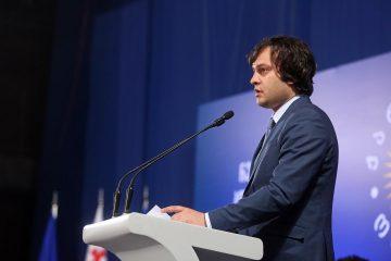 ირაკლი კობახიძე: ჩვენი ამოცანაა, რომ კიდევ უფრო გავამყაროთ დემოკრატია და უკეთ დავიცვათ ადამიანის უფლებები