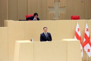 """""""რუსეთის ფედერაცია სოხუმსა და ცხინვალში ეტაპობრივი ანექსიის პოლიტიკას ახორციელებს"""""""