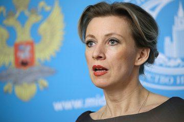 ზახაროვა: რუსეთსა და საქართველოს შორის ურთიერთობები თანდათანობით უმჯობესდება