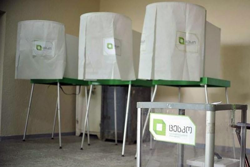 არჩევნების დღეს კანონით დადგენილი რიგი აკრძალვები მოქმედებს
