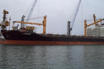 ლიბერიის დროშის ქვეშ მცურავი გემი 65 ათასი ლარით დაჯარიმდა