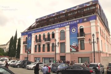 """დღეს 15.00 საათზე, """"ქართული ოცნების"""" ცენტრალურ ოფისში პოლიტსაბჭოს სხდომა გაიმართება"""