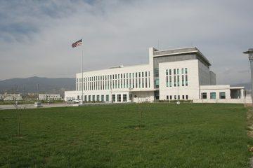 აშშ-ს საელჩო სასამართლო რეფორმასთან დაკავშირებით განცხადებას აქვეყნებს