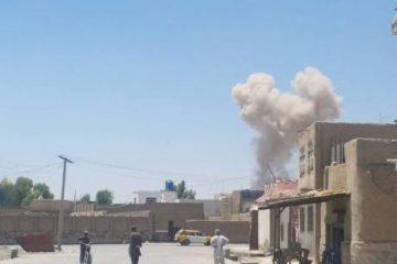 ავღანეთში ტერაქტის შედეგად 16 ადამიანი დაიღუპა