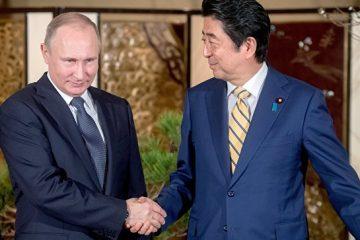 პუტინს იაპონიასთან სამშვიდობო ხელშეკრულების გაფორმება შესაძლებლად მიაჩნია