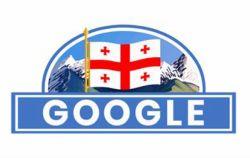 google საქართველოს დამოუკიდებლობის 100 წლის იუბილეს ულოცავს