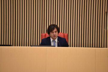 ირაკლი კობახიძე: საქართველოს პრეზიდენტი ჩვენგან ითხოვს კანონის დარღვევას