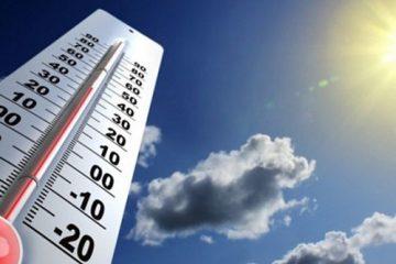 გარემოს ეროვნული სააგენტო:  4 – 7 მაისს საქართველოში ჰაერის მაღალი ტემპერატურა შენარჩუნდება